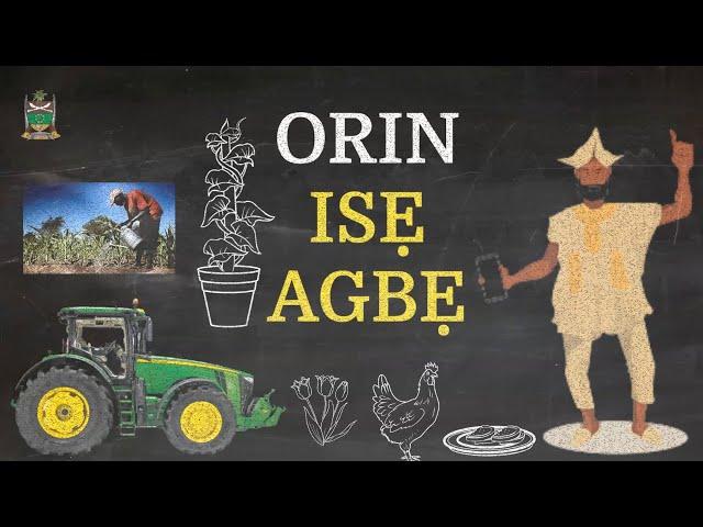 Orin Ise Agbe | Yoruba Children Nursery Rhymes | Ede Yoruba Rewa | Kids