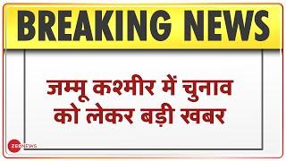 Jammu Kashmir में जिला विकास परिषद चुनाव का रास्ता साफ, Panchayati Raj अधिनियम संशोधन को मिली मंजूरी