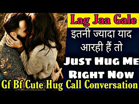 Just Hug Me Cute Call Conversation || Lag Jaa Gale Se.. || Mr.Loveboy