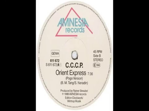 CCCPOrient Express Pogo Mix 1