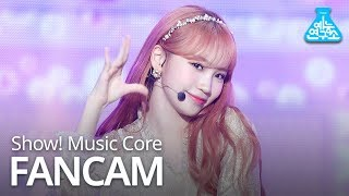 [예능연구소 직캠] IZ*ONE - Violeta (Kim Chaewon), 아이즈원 - 비올레타 (김채원) @Show! Music Core 20190413
