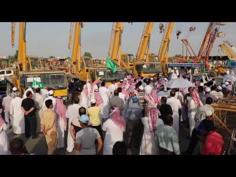 مزاد شركة عبدالله فؤاد القابضة لـ / شركة اتحاد المقاولون ( وقت بيع الكرينات )
