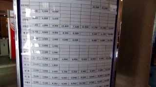 전주역 열차 운임표.  Jeonju Train Time…
