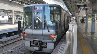 JR西日本 大阪駅 2020/12/31(4K UHD 60fps)