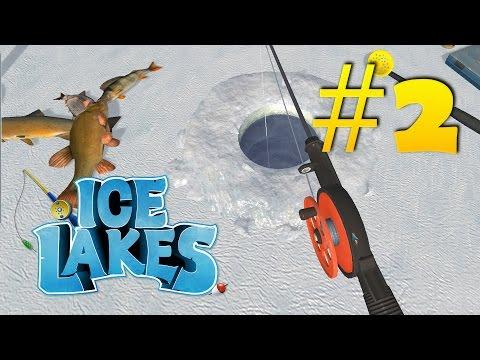 Ice Lakes - день 2 | 7,5 кг