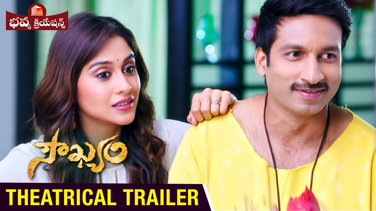 Mirchi Movie Theatrical Trailer: Soukyam Telugu Movie