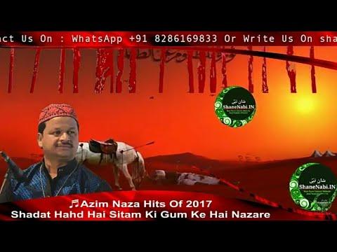 Muharram Qawwalie 2017 Hadh Hai Sitam Ki Gum Ke Hai Nazare By Azim Naza Qawwali