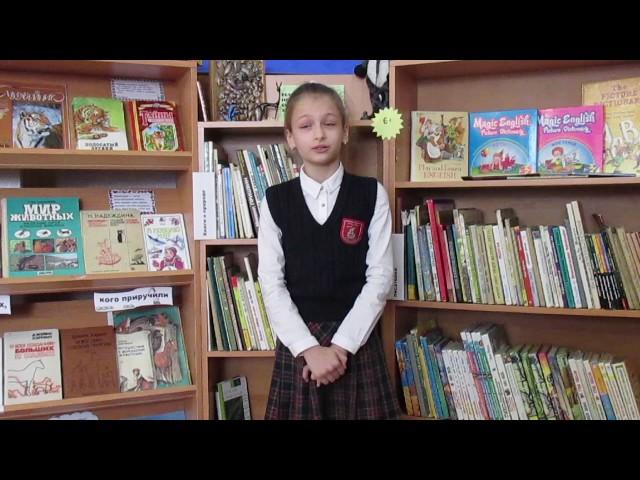 Изображение предпросмотра прочтения – ВалерияАбрамова читает произведение «Ежели вы вежливы» С.Я.Маршака