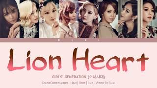 GIRLS' GENERATION (소녀시대) - 'Lion Heart' (ColorCodedLyrics) H…
