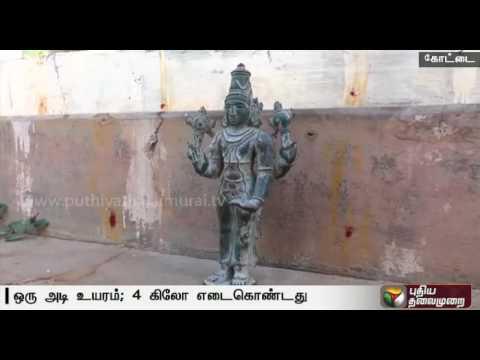 Lord Perumal statue found during railway works in Pudukkottai