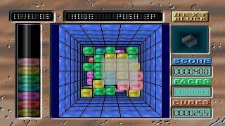 [PS] ジオキューブ / Geom Cube (Technos Japan / 1994)
