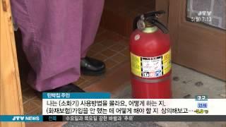 [JTV전주방소] 전주 한옥마을 민박집 관리 허술 20…