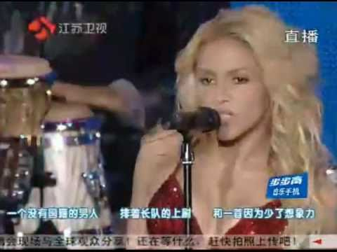 Shakira Live In China [HQ]