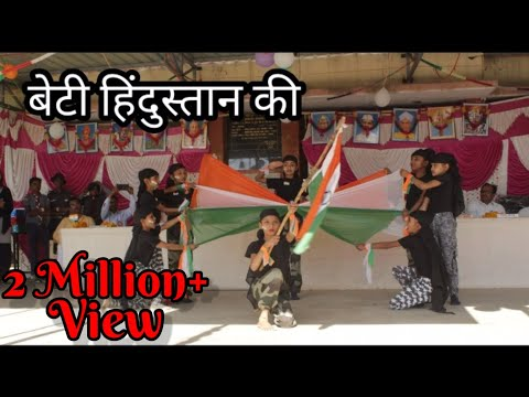 Beti Hindustan Ki  Desh Bhakti  Republic Day Program 2020  Royal Public School Jirawal