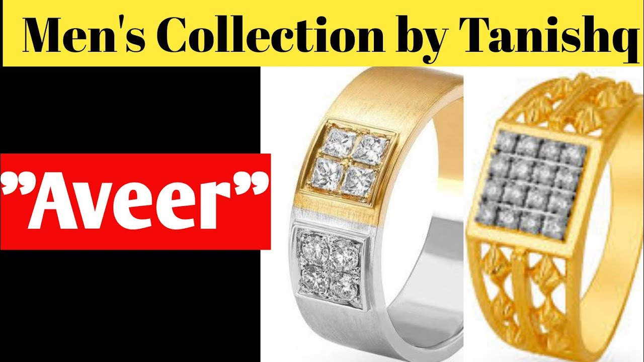 Aveer Collection by Tanishq | Aveer from Tanishq | Jewellery for Men | 2020 | my gold price