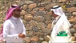 قرية ذي العين الأثرية.. عروس الباحة وأبرز معالمهما التراثية