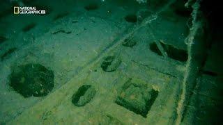 Призрак подводной лодки U-513