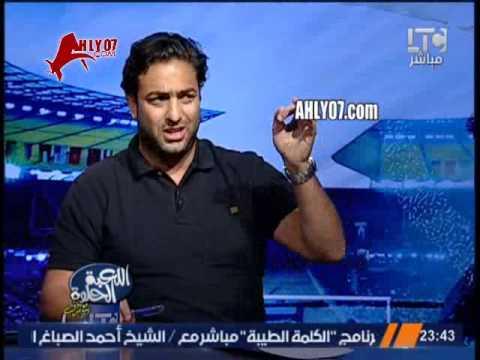 احمد حسام ميدو يرد على مرتضى وتقبيل جزمة موزه وتمويل قطر