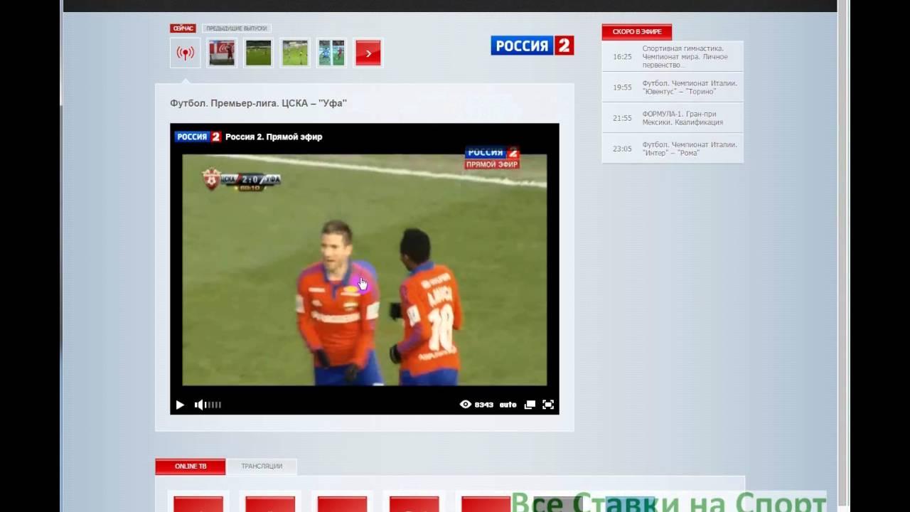 Как делать live-ставки на футбол