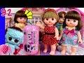 Mainan Boneka Eps 92 LOL Surprise Under Wraps Rena - S1P10E92 GoDuplo TV