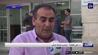 وزير الخارجية يؤكد توفير الرعاية الصحية لمصابي حادثة جرش (6/11/2019)