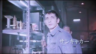 Gundala Anime Opening 2 (HD)