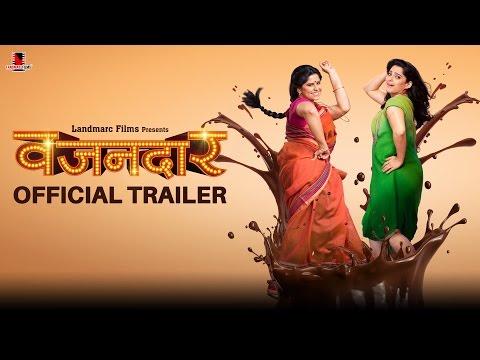 Vazandaar (2016) Marathi Movie Official Trailer Watch & Download
