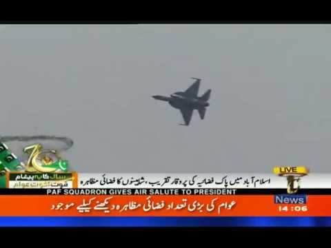JF-16 thunder performance  Yom-e-Pakistan 23 March 1947