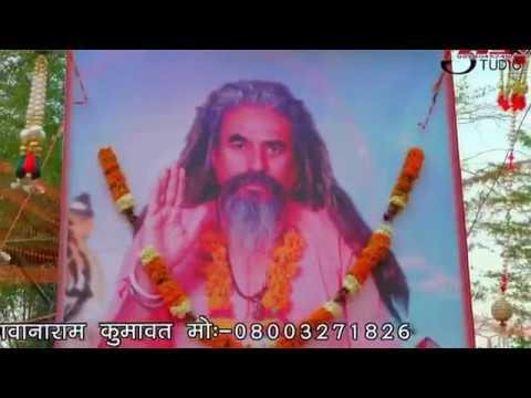 dhannabhartiji ||अंतिम यात्रा|| दर्शन|| भजन भाग 2