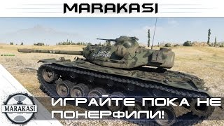 Играйте пока не понерфили! Нагибаторский бой World of Tanks