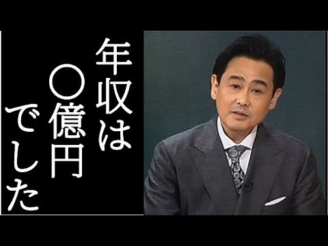 野村宏伸の衝撃事件簿 年収は〇億円ぐらいという時期が5年も続き、天狗になって大転落… その時、あの大物歌手の○○に再会し…