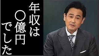 野村宏伸の衝撃事件簿 年収は〇億円ぐらいという時期が5年も続き、天狗...