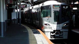 【車内LCD】225系5100番台6両編成区間快速熊取行き 天王寺駅発車