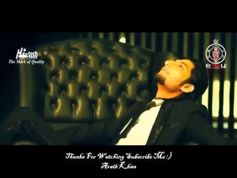 Dil Bilal Saeed New Song 2013