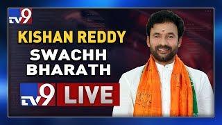 BJP Kishan Reddy LIVE    Swachh Bharat In Visakhapatnam