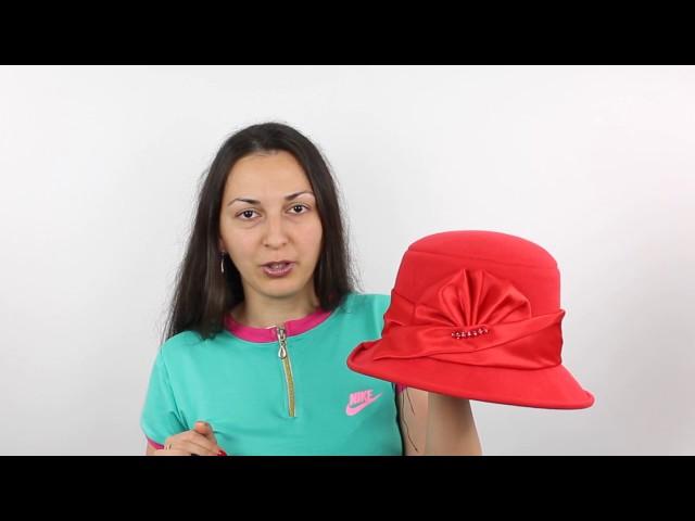 Шляпа, Вега Красная