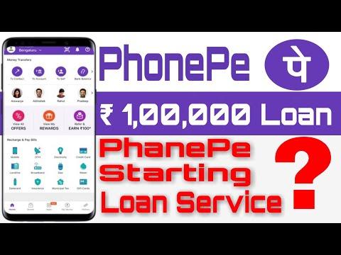 PhonePe instent cash loan Full details ? Get Upto 1 Lakh RS instent loan Form PhonePe   PhonePe Loan