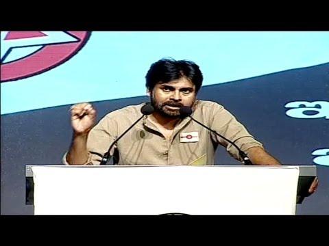 Pawan Kalyan's Speech In English - Jana Sena Party Launch