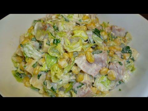 Салат из копченой курицы с кукурузой и сыром