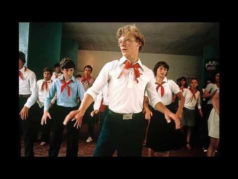 Песни и музыка из фильмов - СССР