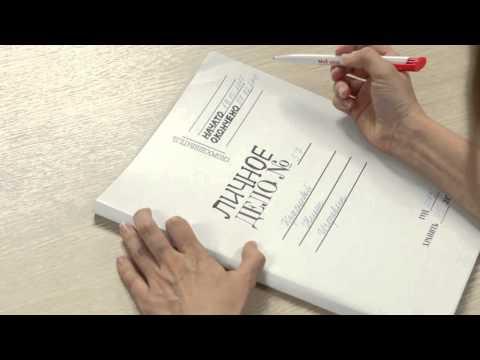 Как правильно отправить трудовую книжку по почте уволенному сотруднику