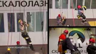 Соревнования по Промышленному Альпинизму  'МосПромАльп 2014' в Скалолазном Центре 'BigWall'