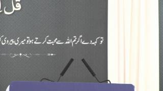Azan - 25th Annual National Ijtima` Majlis Khuddamul Ahmadiyya Canada 2012