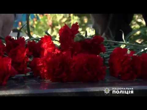 Поліція Миколаївщини: Пам'ять колег, які загинули під час виконання службових обов'язків вшанували поліцейські Миколаєва