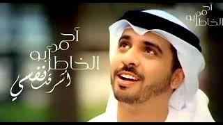 أشرقت نفسي للمنشد الرائع أحمد أبو خاطر #أشرقت_نفسي