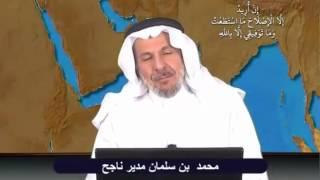حركة الإصلاح : محمد بن سلمان مدير ناجح