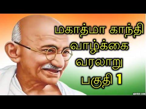 Видео Essay on apj abdul kalam in marathi language