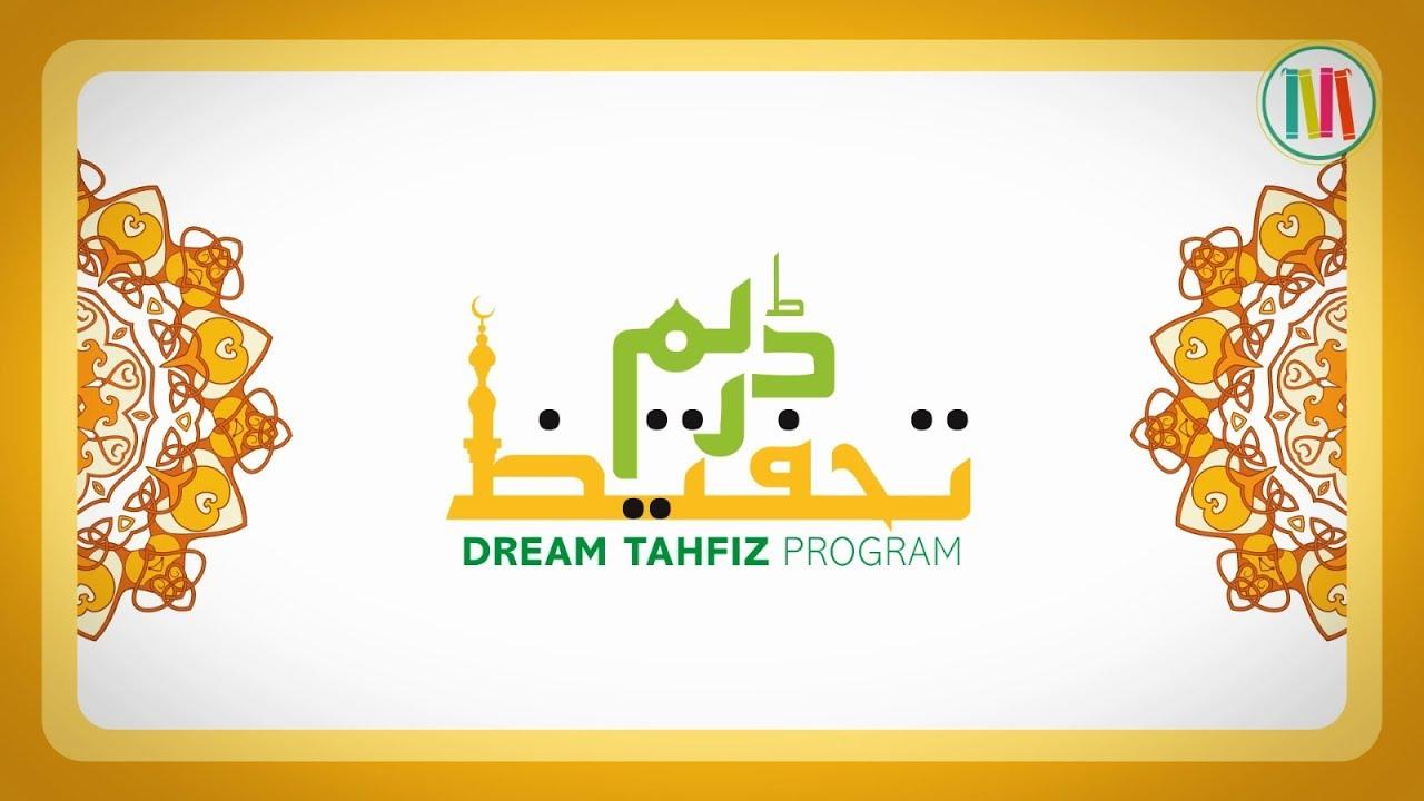 Dream Tahfiz Program | Muslims| Quran| Reading | Children