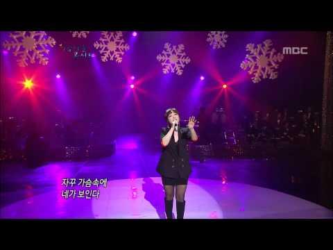 아름다운 콘서트 - Seo Young-eun - You are the only one, 서영은 - 그저 너 하나, Beautiful Concert 20120103