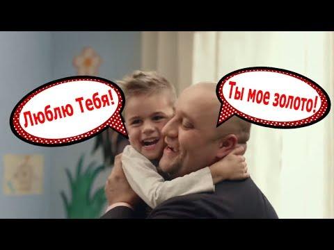 1 июня день защиты детей! Лучшие приколы про детей и родителей | Дизель Студио, Украина